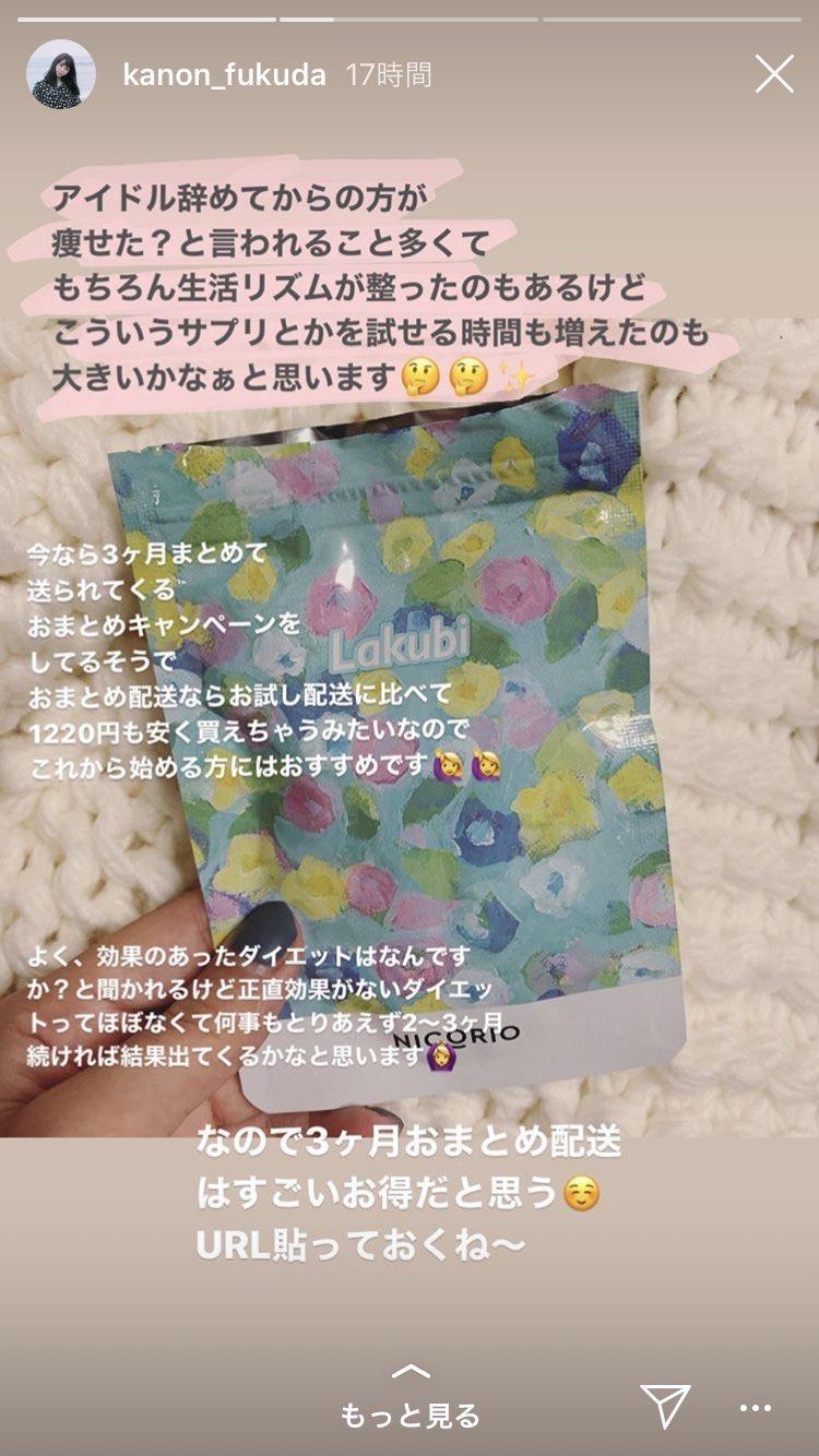 http://www.mybitchisajunky.com/whg/picture/1js9aeH_5dcf08e814bb3.jpg