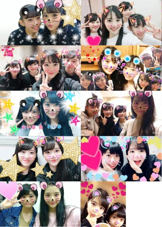 reina_ichioka_kawaii_blog.jpg