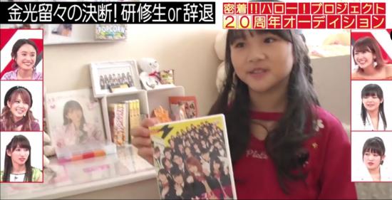 Screenshot-2017-12-5 AbemaTV(アベマTV) 無料で楽しめるインターネットテレビ局.png