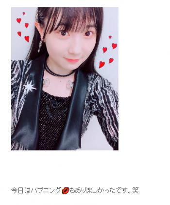 Screenshot-2018-4-28 梁川 奈々美|Juice=Juiceオフィシャルブログ Powered by Ameba.png