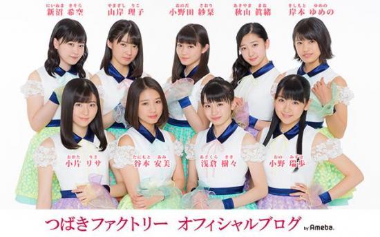 tsubaki-factory_5ad18895ef9d7.jpg