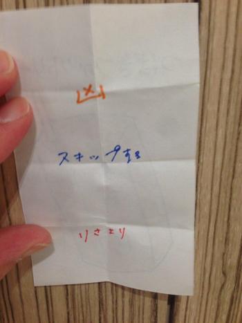 DS_HsNEU0AAwOnc_5b46a2a853efb.jpg