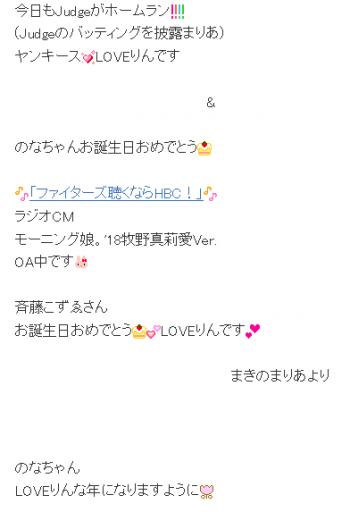 Screenshot_2018-10-10 [12期]モーニング娘。'18『『香川公演←GET SET, GO!→広島公演♪ ゚』牧野真莉愛』.png
