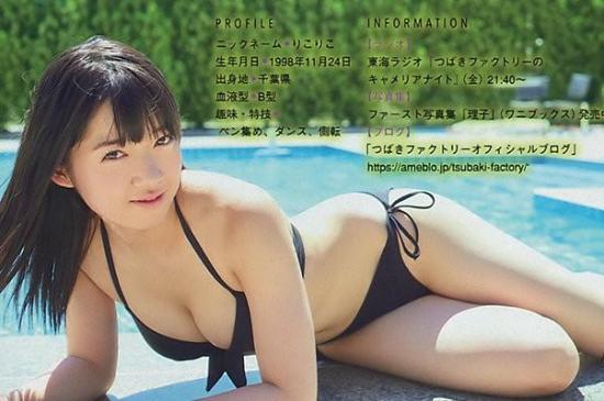 79378_inoue+rei+_magazine_yamagishi+riko+_yamaki+risa+_young+magazine_.jpg