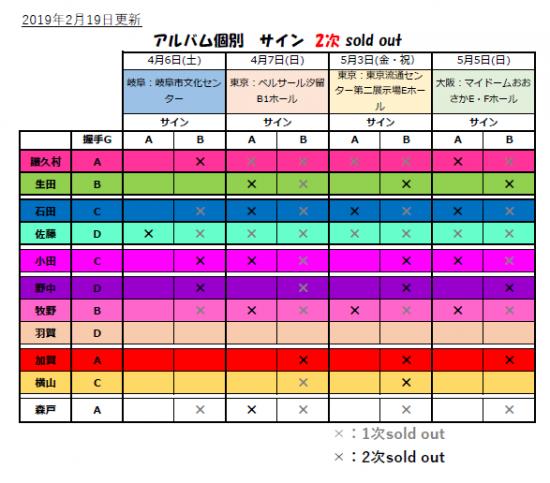 Dzvn5rDV4AE1mEl_5c6c28f406fd0.png