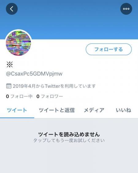 B3ZBDtO_5cc5669cca807.jpg