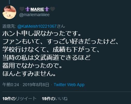 キャプチャ_yoshida_marie.PNG