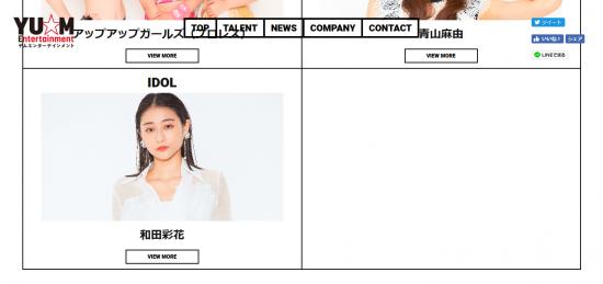 Screenshot_2019-08-01 YU-M Entertainment.png