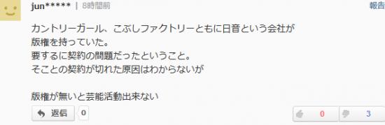 Screenshot_2020-01-09 jun さんのページ Yahoo ニュース(1).png