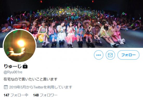 Screenshot_2020-02-17 りゅーじさん ( Ryu061re) Twitter.png