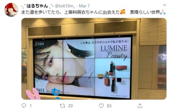 Screenshot_2020-03-09 ˗ˏˋ はるちゃん ˎˊ˗ ( to610m_) Twitter.png