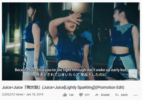 Screenshot_2020-04-29 Juice=Juice『微炭酸』(Juice=Juice[Lightly Sparkling])(Promotion Edit)(1).png