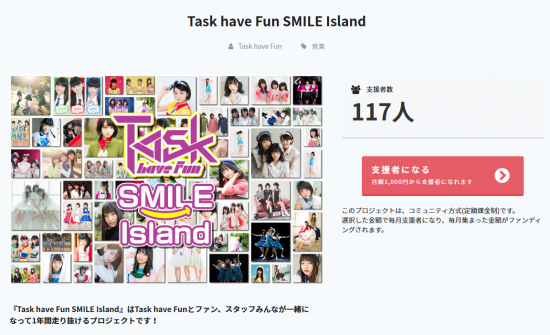 Screenshot_2020-06-02 Task have Fun SMILE Island.png