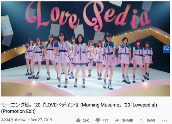 Screenshot_2020-08-04 モーニング娘。'20『LOVEペディア』(Morning Musume。'20 [Lovepedia])(Promotion Edit).png