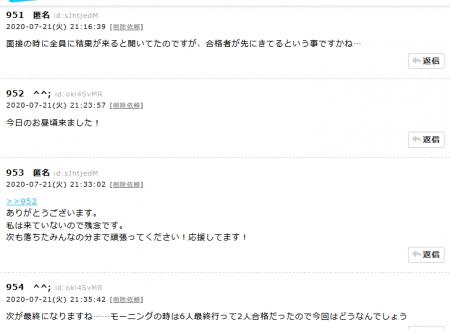 Screenshot_2020-08-08 アンジュルム 新メンバーオーディション オーディション一覧表示 - キャスフィ(1).png