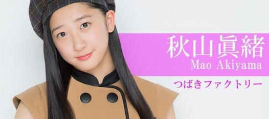 maoakiyama (1).jpg