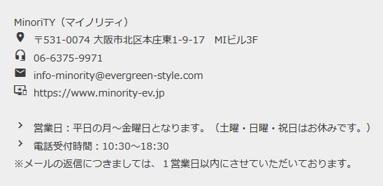 Screenshot_2019-11-20 ご利用ガイド.png