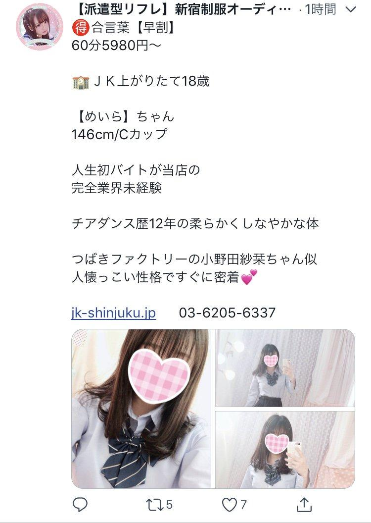 http://www.mybitchisajunky.com/whg/picture/6mQOJqu.jpg