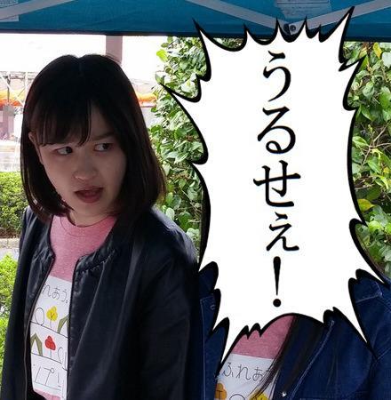 http://www.mybitchisajunky.com/whg/picture/C3bchUw_5bf90ba8bbee1.jpg