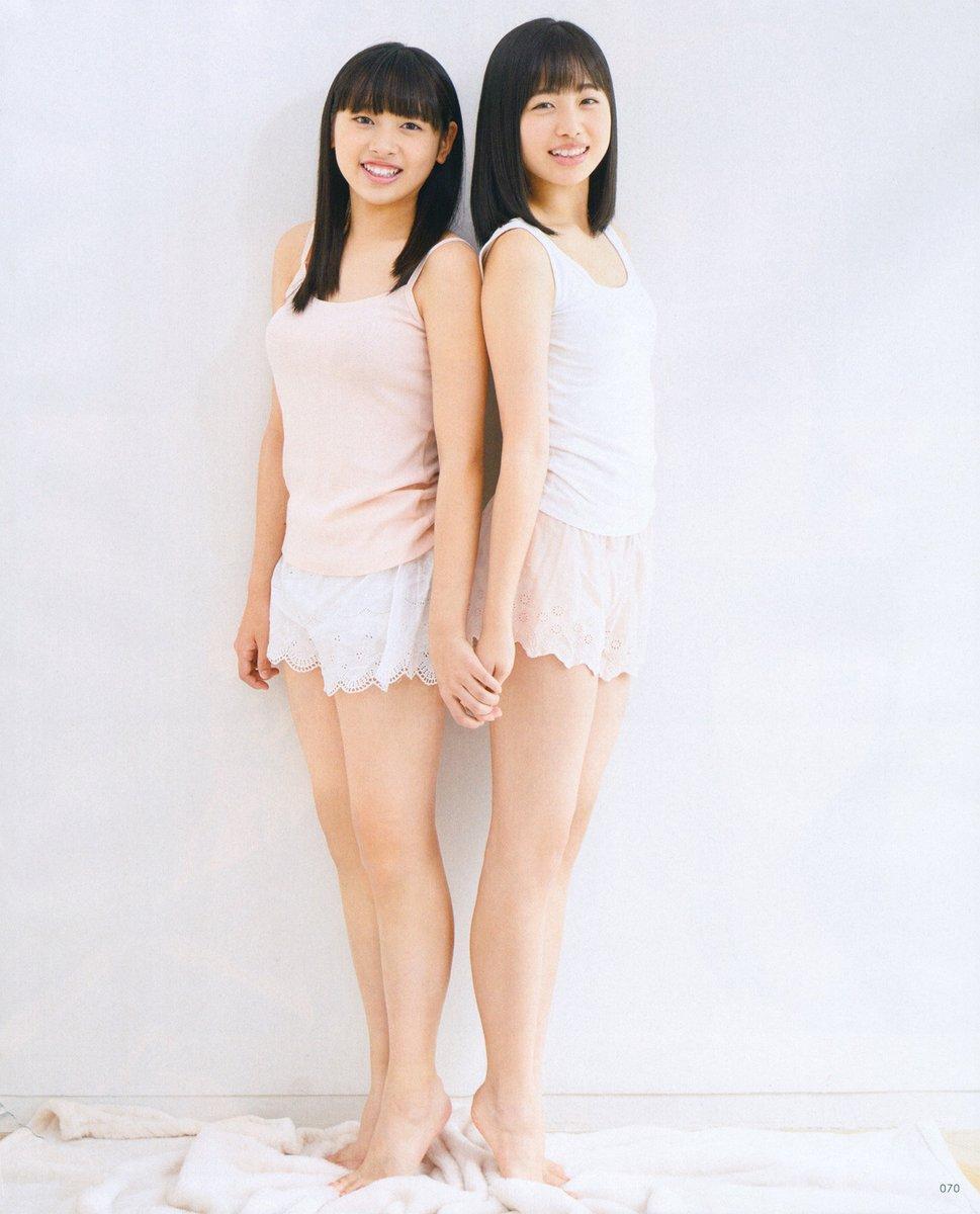 http://www.mybitchisajunky.com/whg/picture/DzOAOyuVYAAWbK3_5c636fd009cef.jpg