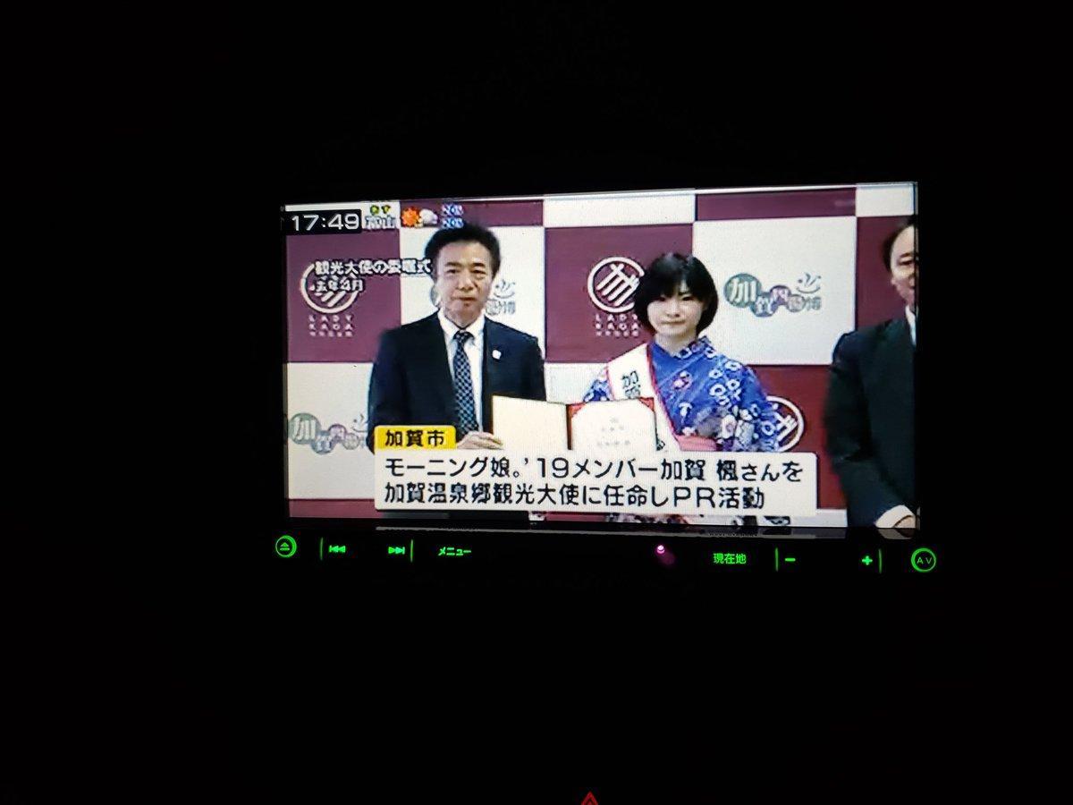 http://www.mybitchisajunky.com/whg/picture/EIWwxlnWsAA5DRF_5dbd6a2625280.jpg