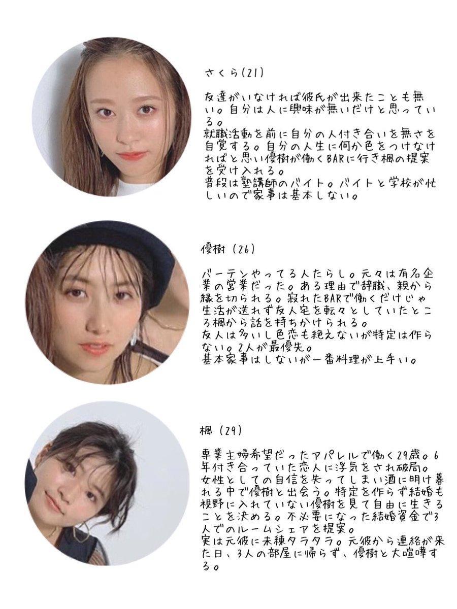 http://www.mybitchisajunky.com/whg/picture/EZrDW03XsAETers_5ee00cfa29e4c.jpg