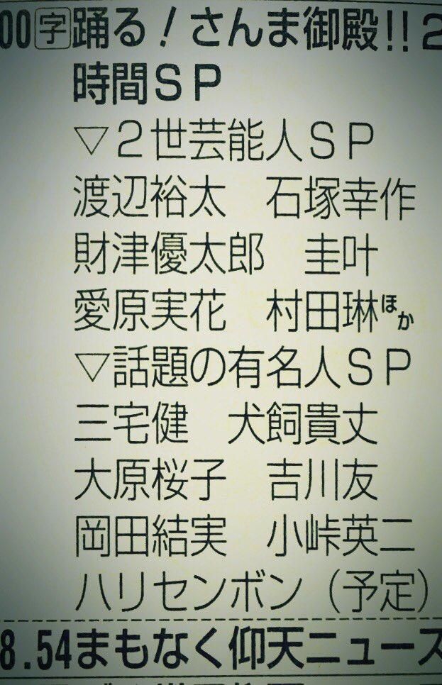http://www.mybitchisajunky.com/whg/picture/EgMNsAXU0AEJ-bY_5f4455d91ef2e.jpg
