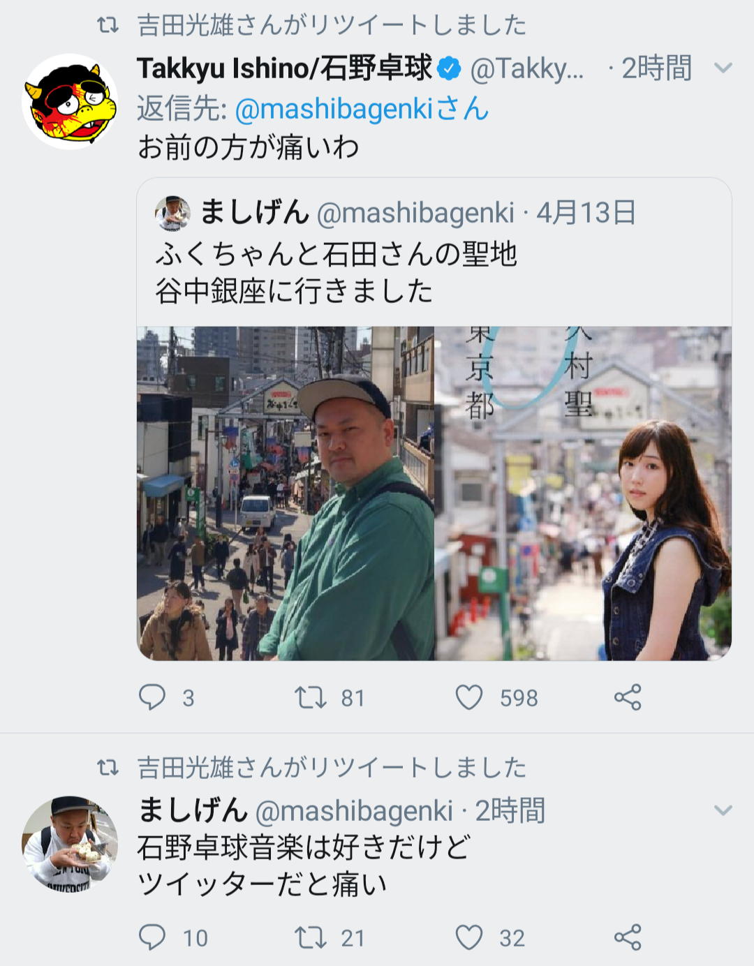http://www.mybitchisajunky.com/whg/picture/Screenshot_20190507-102939.png