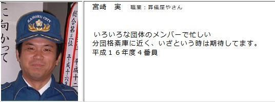 YkCg4IB_5b6a3406f0053.jpg