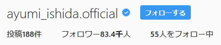 Screenshot_2020-01-15 石田 亜佑美 モーニング娘。'20( ayumi_ishida official) • Instagram写真と動画.png