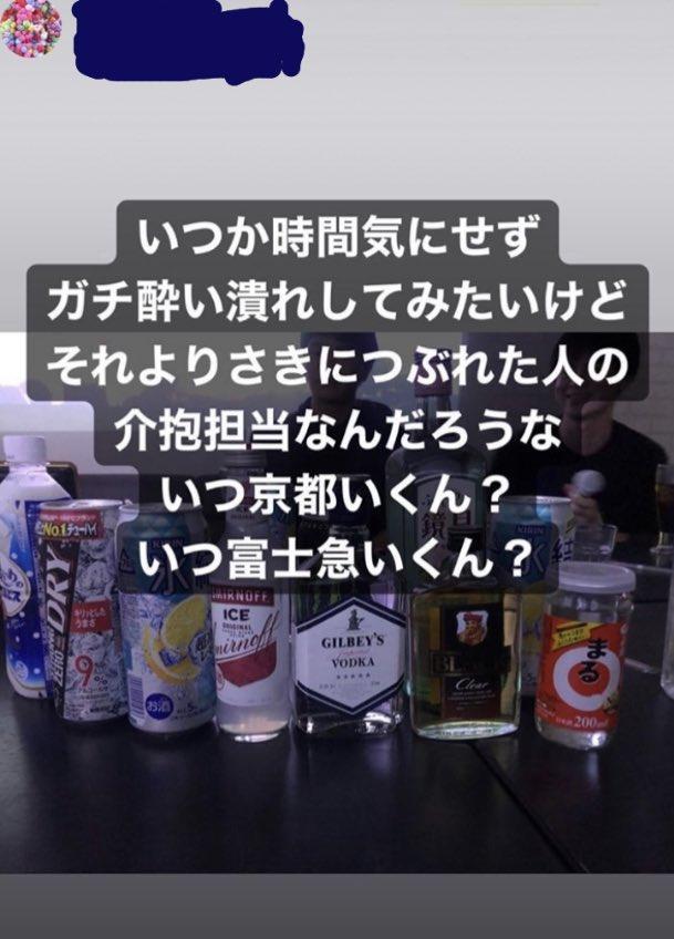 http://www.mybitchisajunky.com/whg/picture/biOCgKG_5f6a9d0304c15.jpg