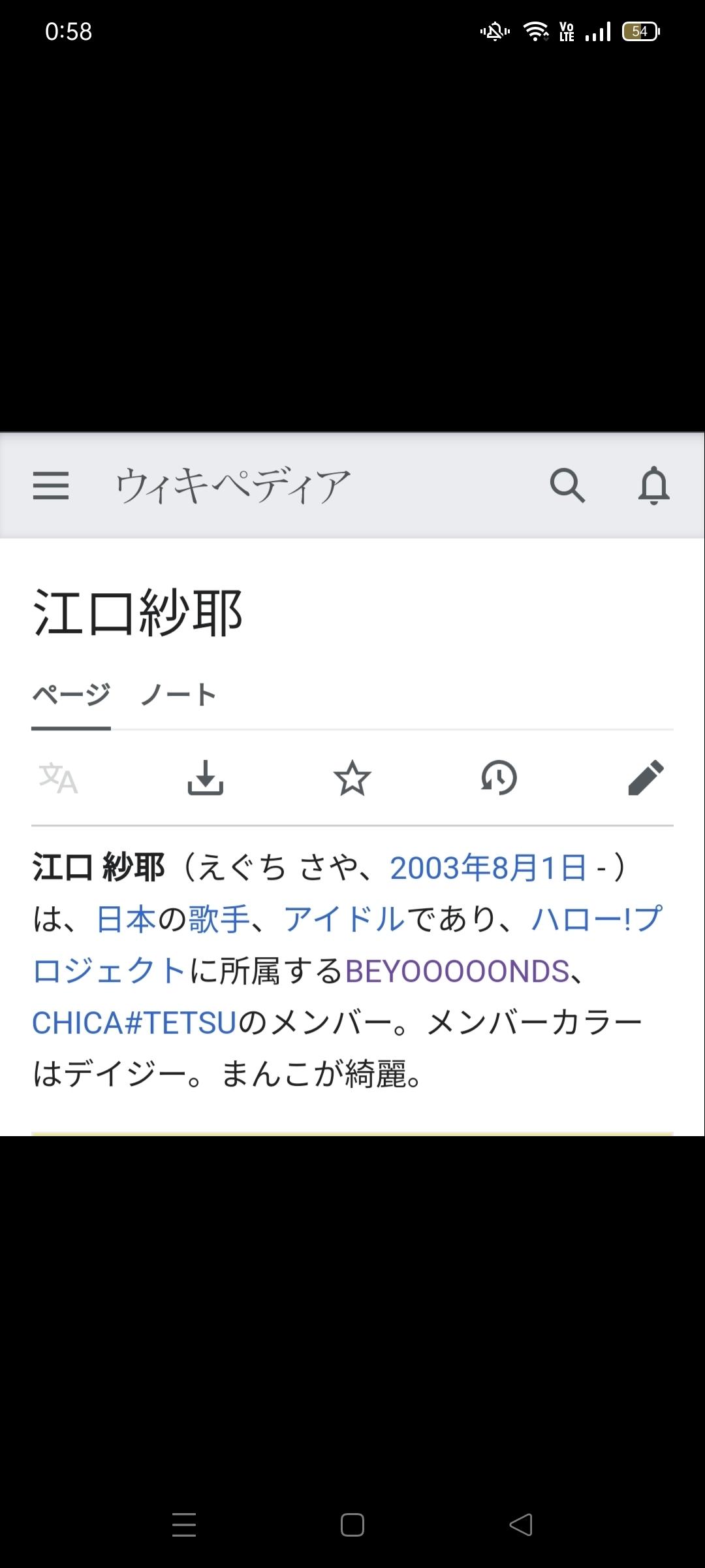 caaztyp_60cfdab18fdb5.jpg