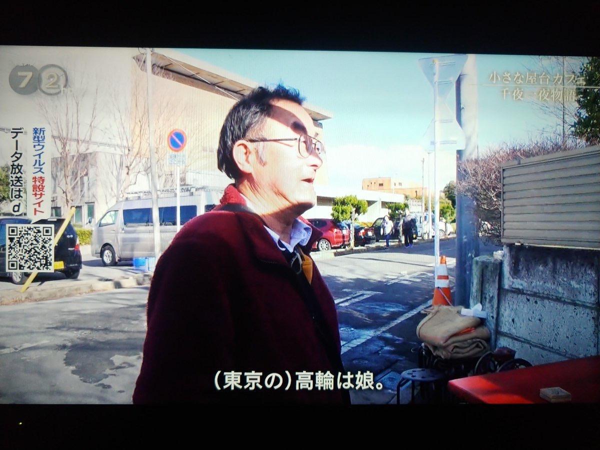 http://www.mybitchisajunky.com/whg/picture/jVG1C81_5e6479b167fc3.jpg