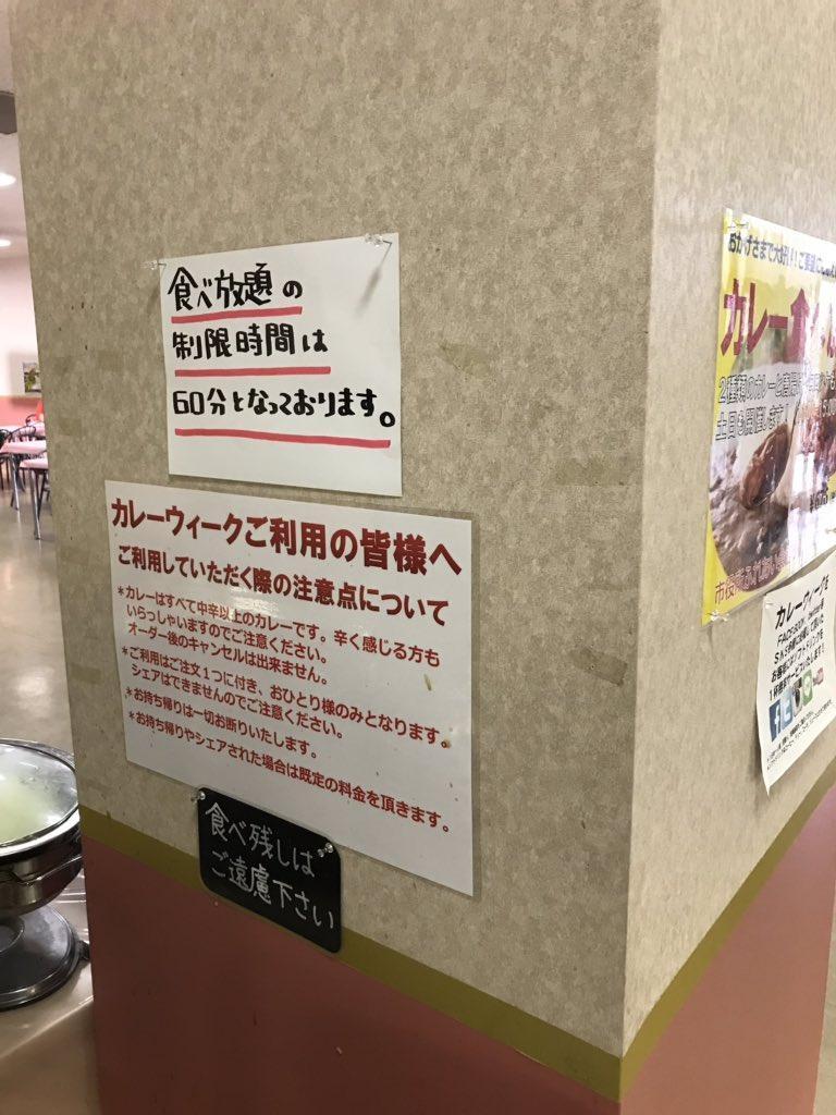 http://www.mybitchisajunky.com/whg/picture/large%23EE9Bnq_U0AAL_Ai.jpg