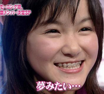 mitsui-aika-03_5b43c034ddd30.jpg