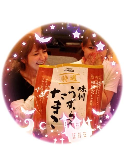 http://www.mybitchisajunky.com/whg/picture/o0480064014060086678_59f8de52c7923.jpg