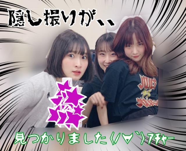 http://www.mybitchisajunky.com/whg/picture/o0640051914731081246.jpg