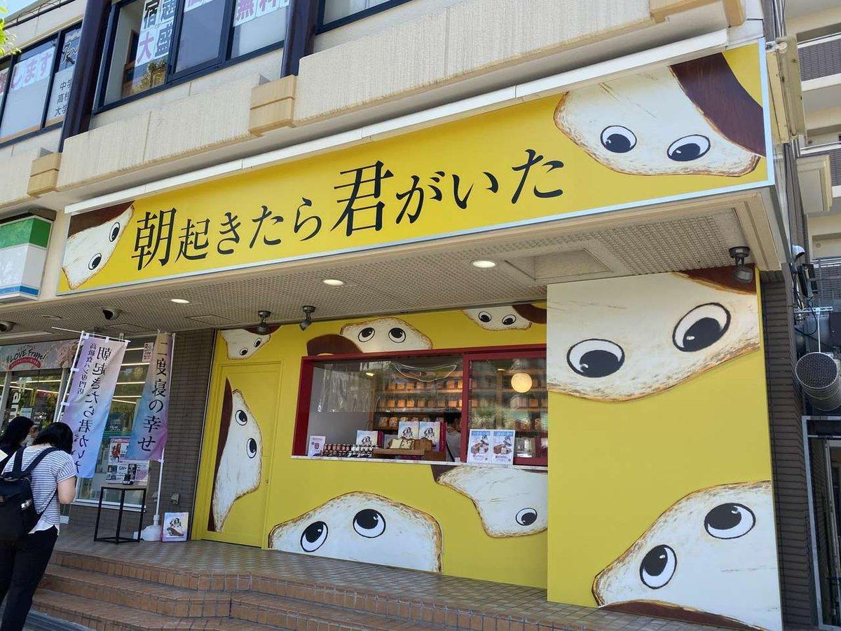 http://www.mybitchisajunky.com/whg/picture/tDIXLUs_5f2a0c2fe5fd8.jpg