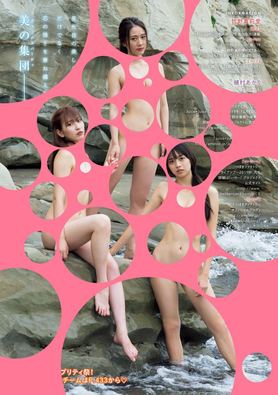 http://www.mybitchisajunky.com/whg/picture/v1DELyS_5dc293e7663da.jpg