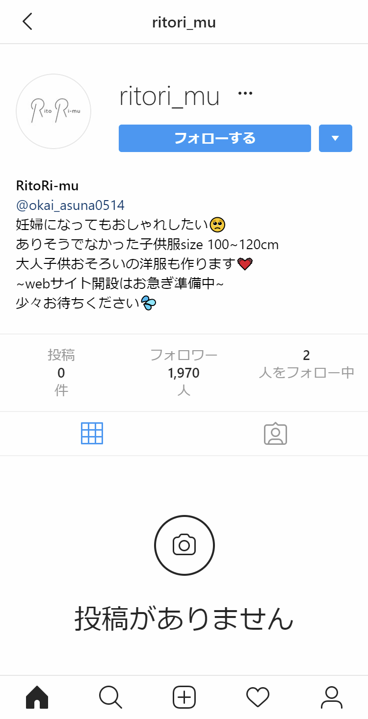 http://www.mybitchisajunky.com/whg/picture/www.instagram.com_ritori_mu__hl%3Dja%28iPhone%206_7_8%29%20-.png
