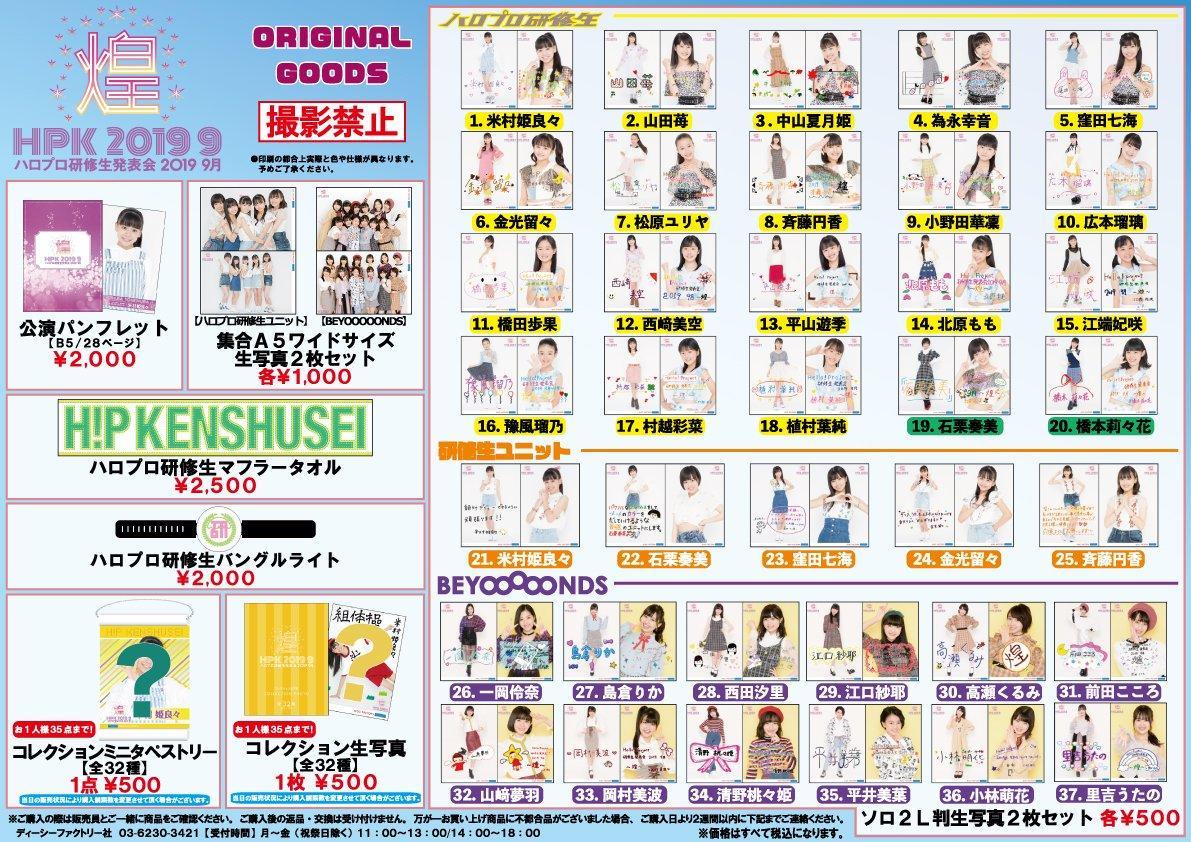 http://www.mybitchisajunky.com/whg/picture/yJimJwi.jpg