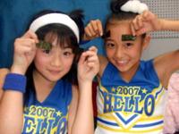 yuuka_0103.jpg