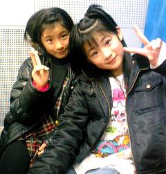 yuuka_0104.jpg