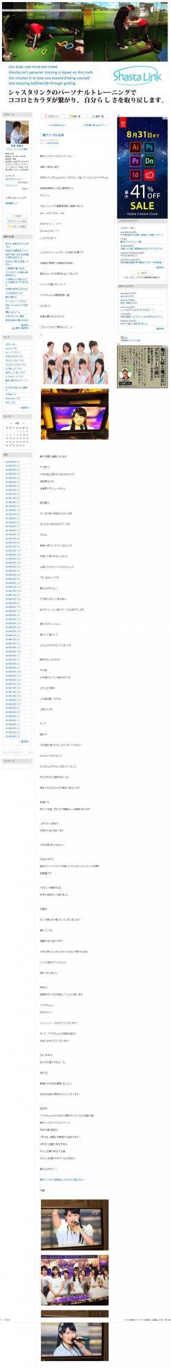 Screenshot_2018-08-28 『親子メンタル出身』.jpg