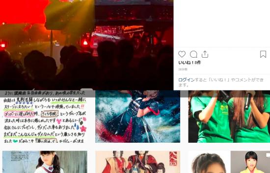 Screenshot_2019-06-28 SUZUKI GSX750EさんはInstagramを利用しています 「ベビメタBABYMETAL 元モー娘。の鞘師里保って、マジ⁇ #babymetal」(1).png
