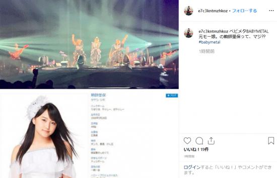 Screenshot_2019-06-28 SUZUKI GSX750EさんはInstagramを利用しています 「ベビメタBABYMETAL 元モー娘。の鞘師里保って、マジ⁇ #babymetal」.png
