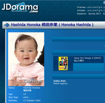 Screenshot_2019-08-04 Hashida Honoka 橋田歩果.png