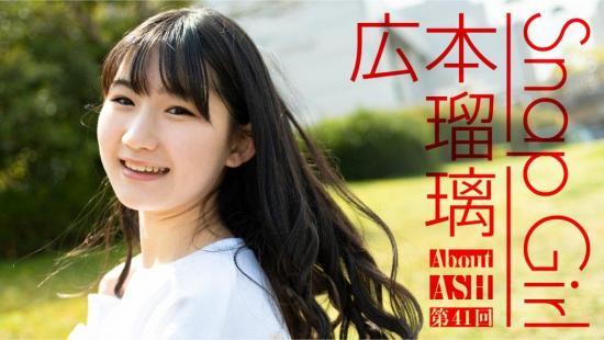 aboutash_hiromoto_2-01-1024x578.jpg