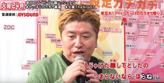 キャプチャ_go_yoshida.PNG