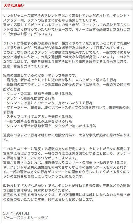 DJloxn_U8AIqCdQ_5e13d964cae89.jpg